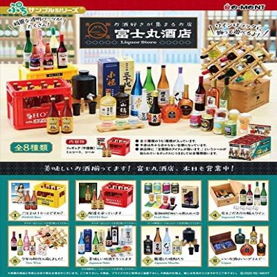 Image of (RE-MENT) LIQUOR STORE