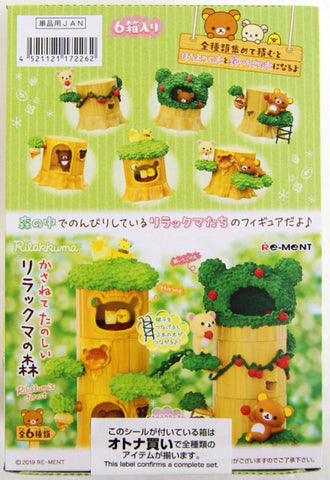 Image of (RE-MENT) RILAKKUMA FOREST