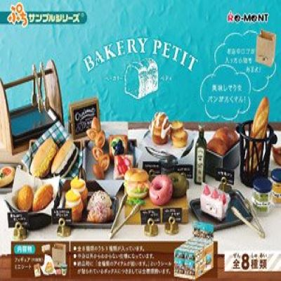 Image of (RE-MENT) SAMPLE BAKERY PETIT