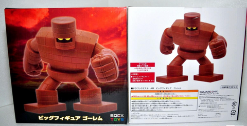 TAITO DRAGON QUEST GOLD GOLEM
