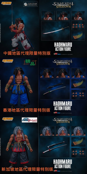 (Storm Collectibles) (Pre-Order) Haohmaru from Samurai Showdown EX - White/Blue/Gray - Deposit Only