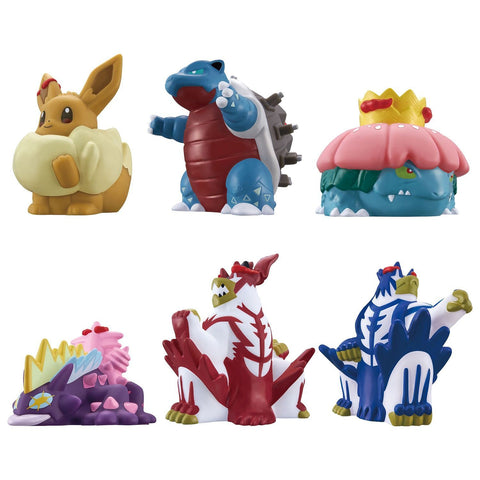 (Bandai) BIG MAX POKEMON KIDS 2 BOX OF 12 PCS