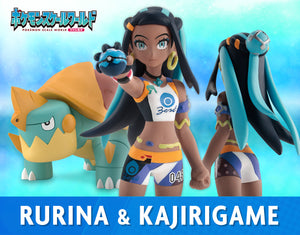 (BANDAI) (PRE-ORDER) POKEMON SCALE WORLD GALAR NESSA & DREDNAW - Deposit Only