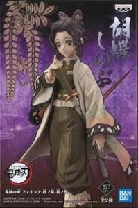 Banpresto Kimetsu No Yaiba: Demon Slayer - Shinobu Kocho Vol. 10