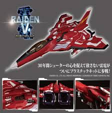 (Plum Japan)(Pre-Order)FT-00004A Azuma 1/100 Scale Plastic Kit Raiden V Director's Cut	-Deposit-Only