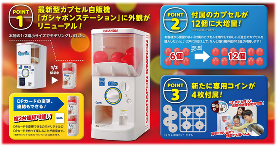 (BANDAI) (Pre-Order) OFFICIAL GASHAPON MACHINE PLUS - Deposit Only