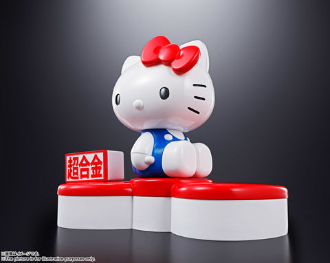 (Bandai Tamashii Nations) Hello Kitty 45th Anniversary Chogokin Action Figure