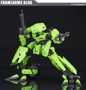 (Kotobukiya) M.S.G GIGANTIC ARMS04EX NIGHT BREAKER