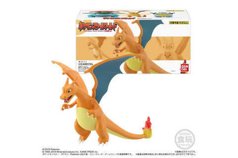 (P-Bandai x Shokugan) (Pre-Order) POKEMON SCALE WORLD KANTO CHARIZARD-Deposit-Only