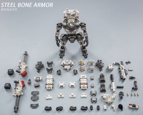 Image of (JOYTOY) JT0425 1/25 Steel Bone Armour (white)