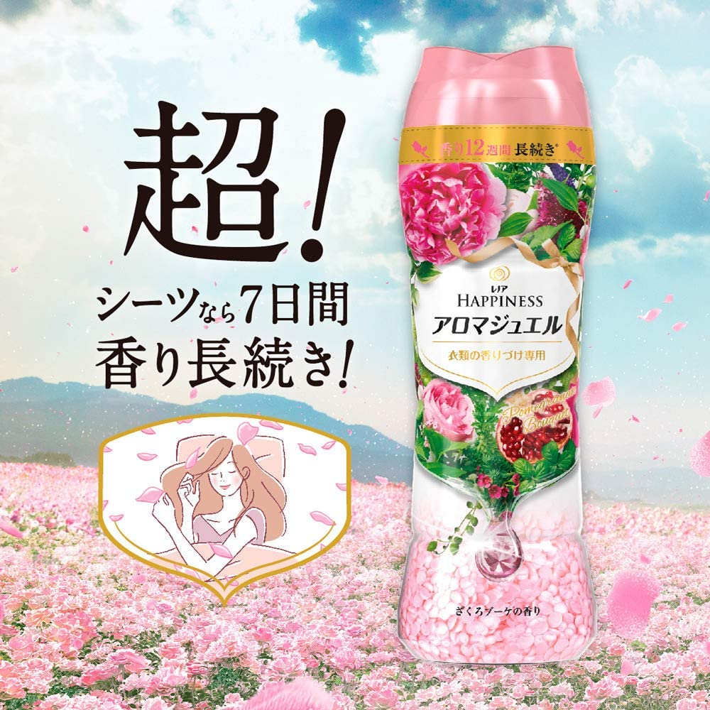 P&G Lenor Happiness 柔順芳香珠 520mL - 石榴花束香(粉紅)
