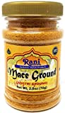 Rani Mace Powder & Whole {5 Sizes Available}