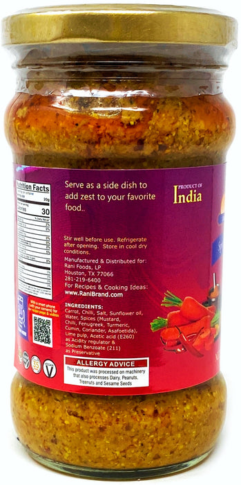 Rani Carrot & Chilli Pickle (Achar, Spicy Indian Relish) 10.5oz (300g) ~ Glass Jar, All Natural | Vegan | Gluten Free | NON-GMO | No Colors | Popular Indian Condiment, Indian Origin