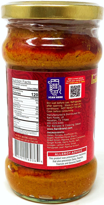 Rani Vindaloo Curry Cooking Spice Paste, Hot! 10.5oz (300g) Glass Jar ~ No Colors | All Natural | NON-GMO | Vegan | Gluten Free | Indian Origin