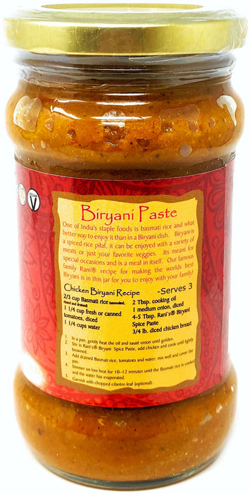 Rani Biryani Masala Curry (Cooking Spice Paste for Indian Rice Dishes, Pullao / Pilau) 10.5oz (300g) ~ All Natural | Vegan | No Colors | Gluten Free | NON-GMO | Indian Origin