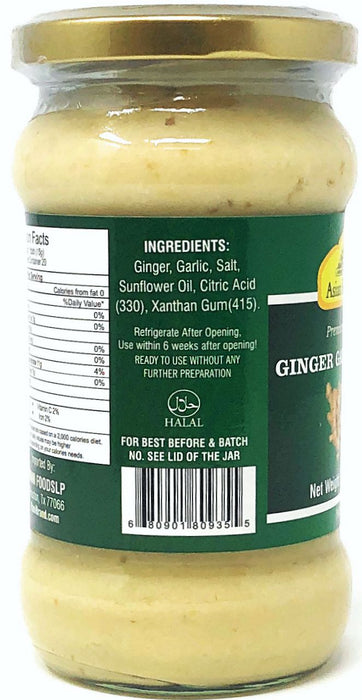 Asian Kitchen Ginger-Garlic Cooking Paste 10.58oz (300gm) ~ Vegan | Glass Jar | Gluten Free | NON-GMO | No Colors | Indian Origin