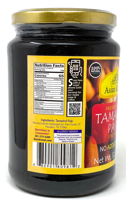 Asian Kitchen Tamarind Paste Puree (Imli) 32oz (2lbs) Glass Jar, Gluten Free, No added sugar ~ All Natural | Vegan | NON-GMO | No Colors | Indian Origin