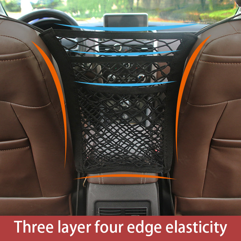 Universal Elastic Mesh Net Trunk Bag - BUY 3 Get 1 FREE