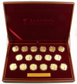 Previous Olympic Torch Coins Set 1