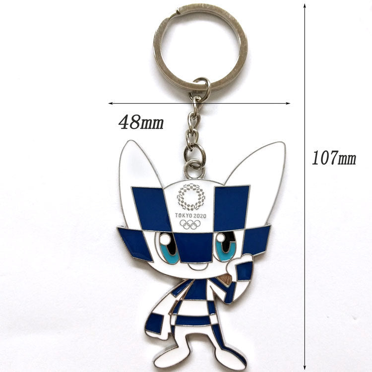 Tokyo 2020 Olympic Paralympic Games Mascot Keychain 7