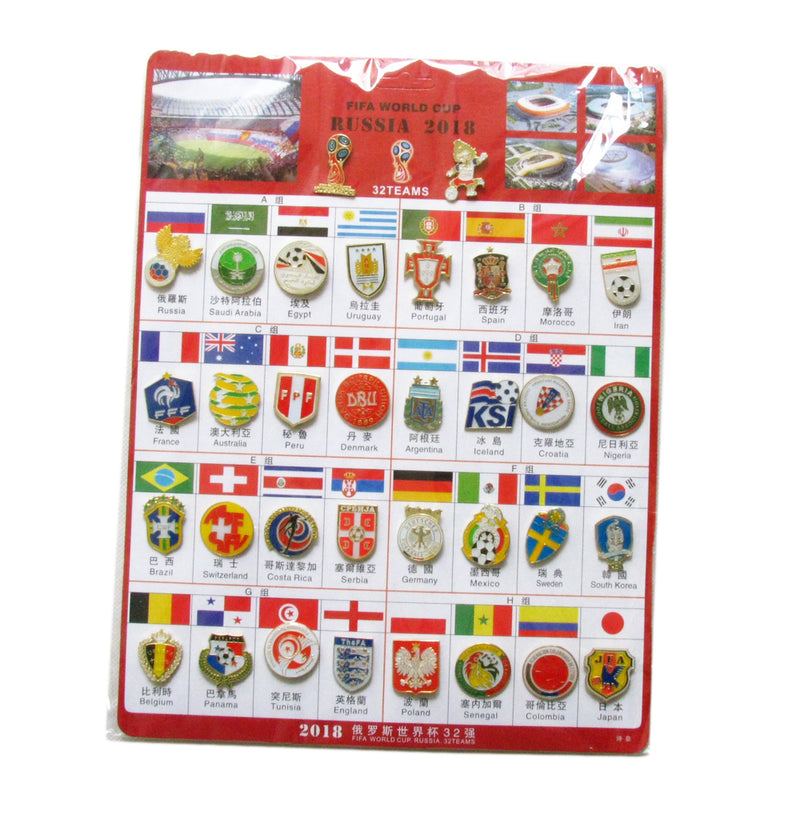 Russia 2018 FIFA World Cup 34 Pin Set 2
