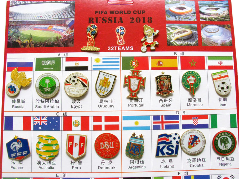Russia 2018 FIFA World Cup 34 Pin Set 3