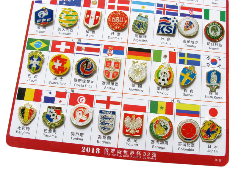 Russia 2018 FIFA World Cup 34 Pin Set 4