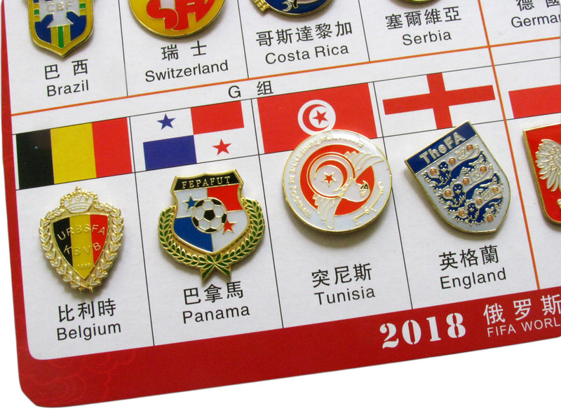 Russia 2018 FIFA World Cup 34 Pin Set 7