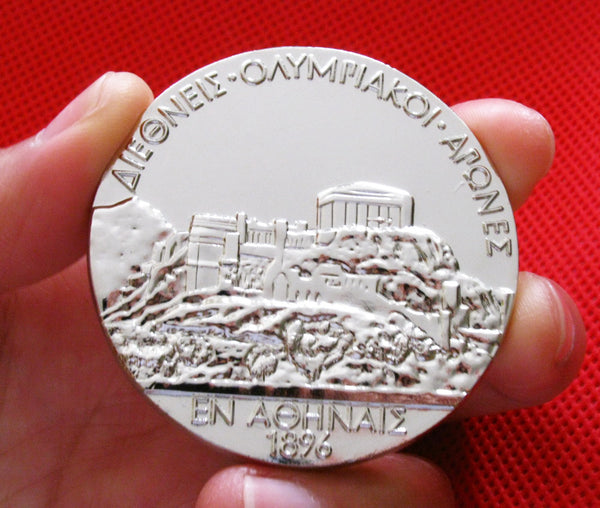 1896 Athens Olympic Games Medal 2