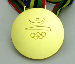 Barcelona 1992 Olympic Gold Medal 2
