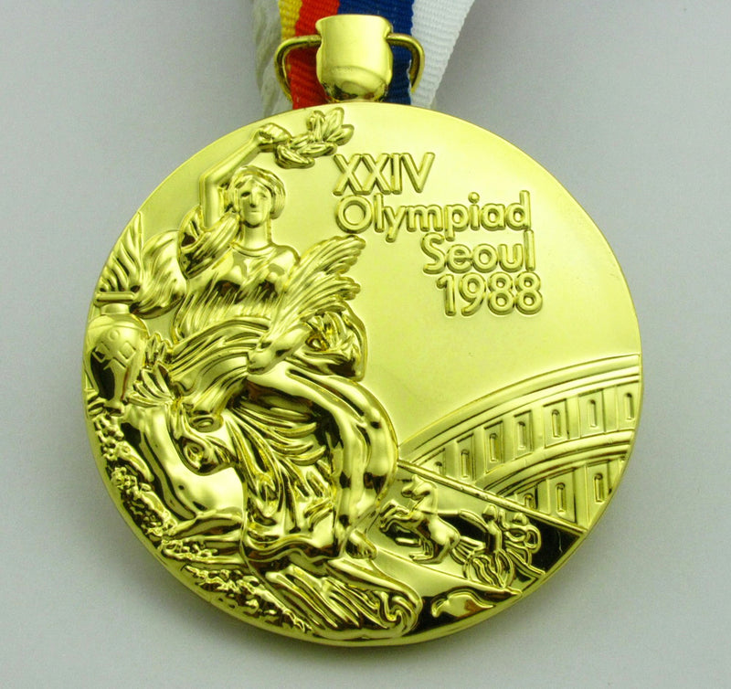 Seoul 1988 Olympic Gold Medal 1