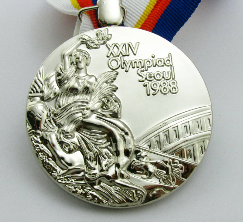 Seoul 1988 Olympic Silver Medal 1