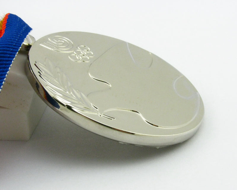 Seoul 1988 Olympic Silver Medal 3