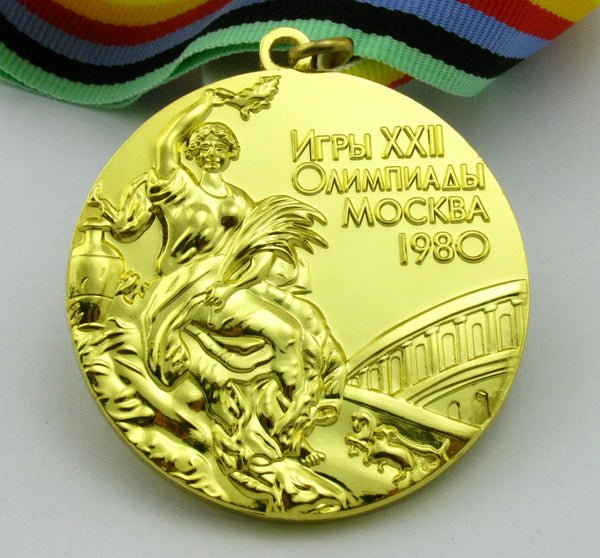 Moscow 1980 Olympic Gold Medal 1