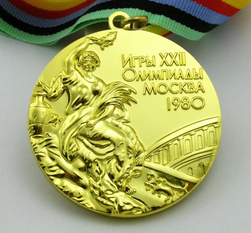 Moscow 1980 Gold Medal 1