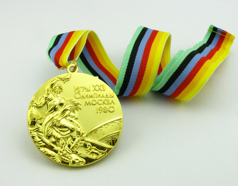 Moscow 1980 Gold Medal 4