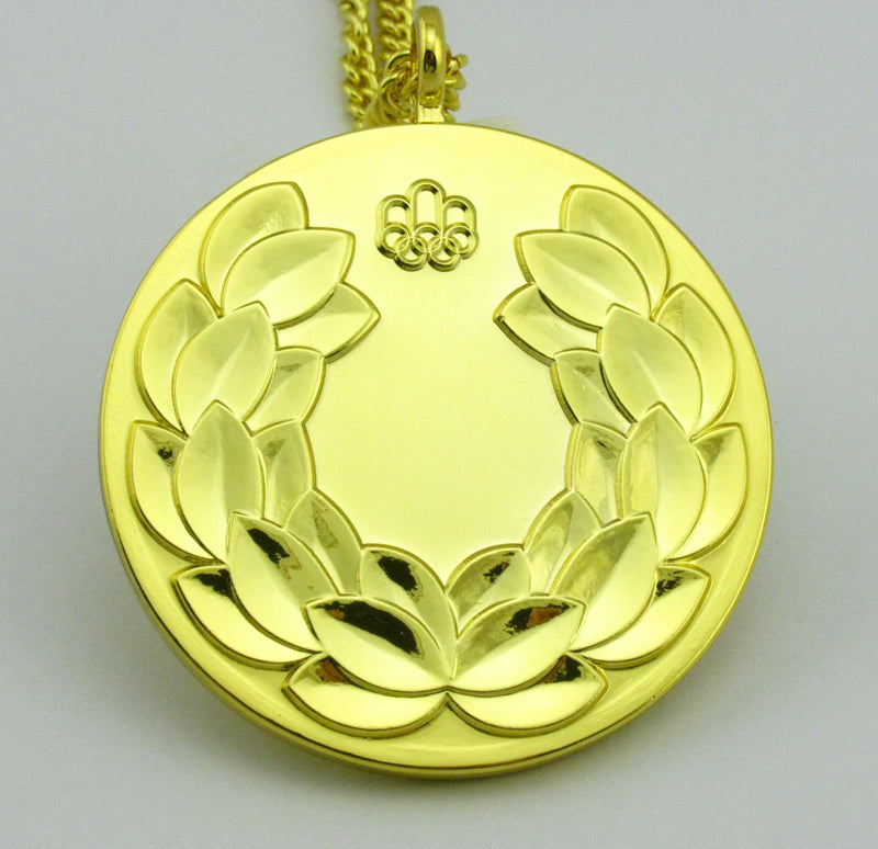 Montreal 1976 Olympic Gold Medal 2