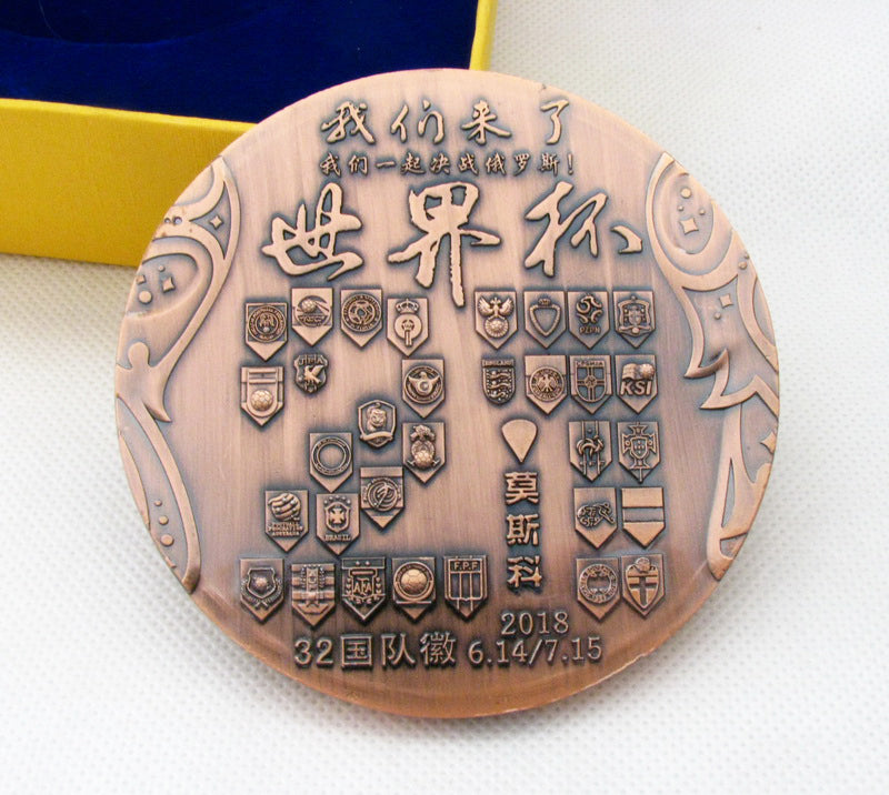 Russia 2018 FIFA World Cup Bronze Medal 3