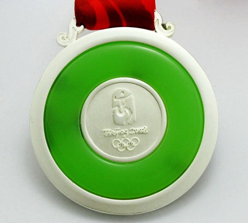 Beijing 2008 Olympic Silver Medal 1