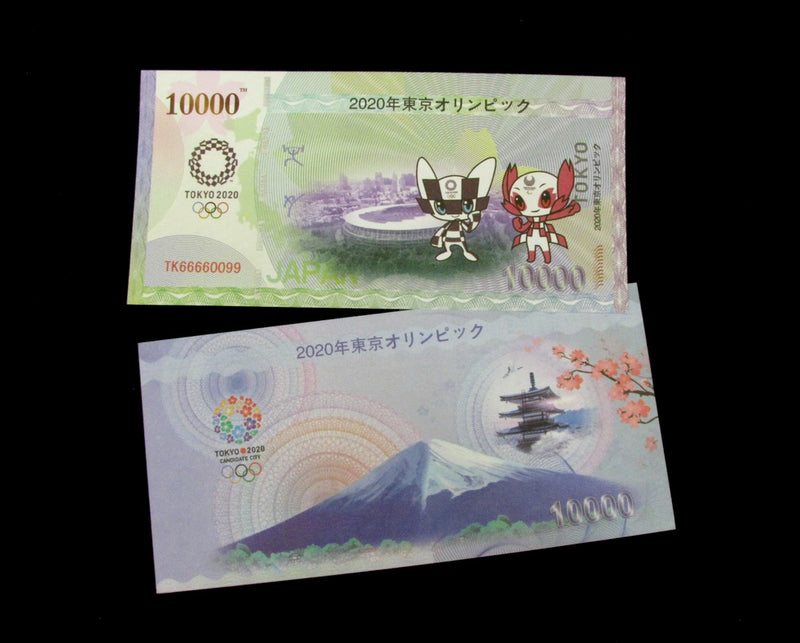 100 Pieces of Tokyo 2020 Olympics Mascot 10000 Yen Novelty Notes Banknotes UNC