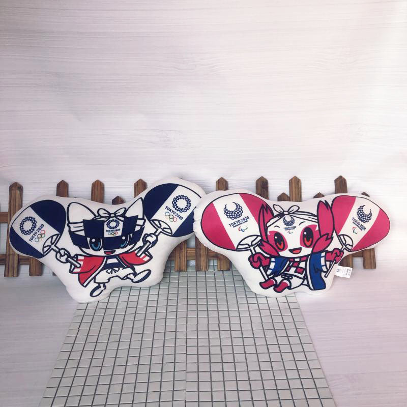 Tokyo 2020 Olympics Mascot Pillow Plush Toys Christmas Gifts