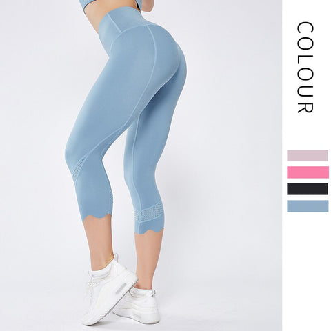 Le leggings de Yoga, le style et le confort - Gym Zone 2