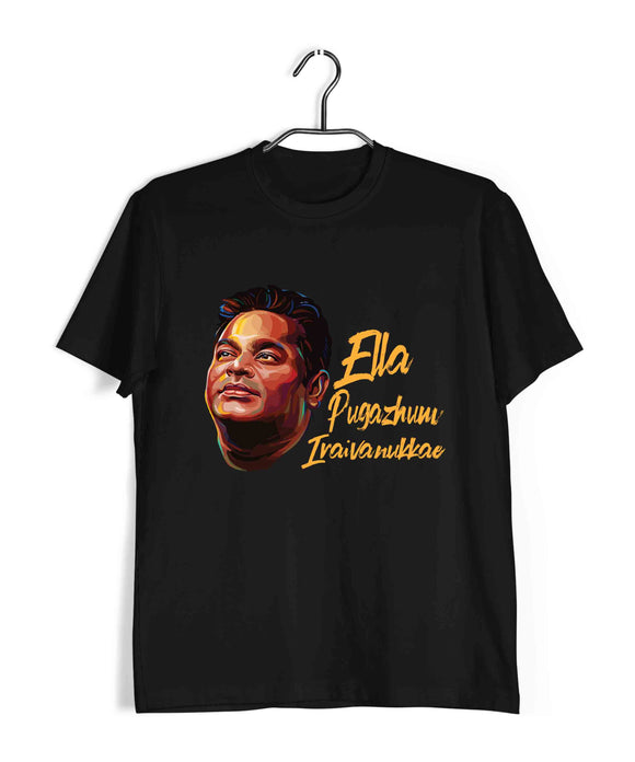 Tamil Tamil Quirky  A R RAHMAN- ALL PRAISE TO GOD Custom Printed Graphic Design T-Shirt for Men - Aaramkhor