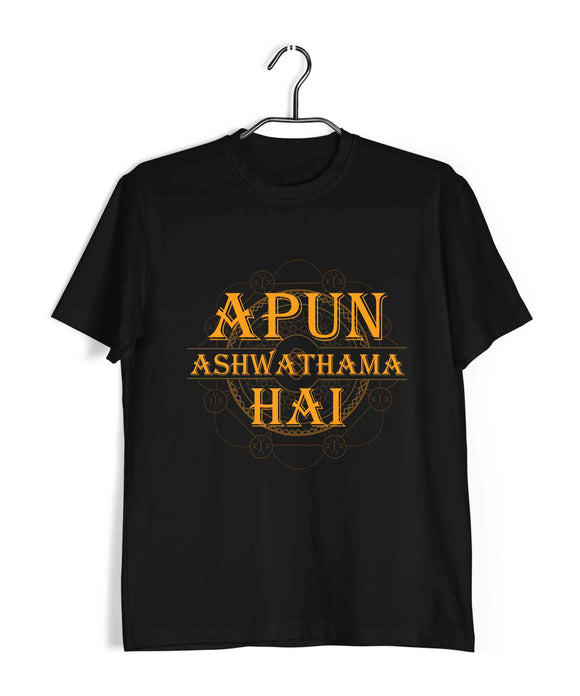 TV SERIES Sacred Games  Custom Printed Graphic Design T-Shirt for Men - Aaramkhor