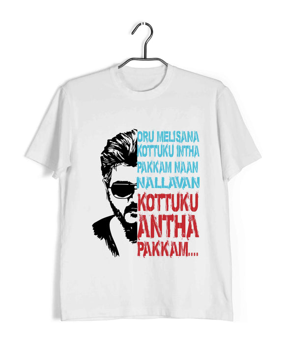 Tamil Tamil ORU MELISANA AJITH Custom Printed Graphic Design T-Shirt for Men - Aaramkhor