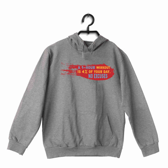 Light Grey Fitness Fitness Fitness 1 HOUR WORKOUT UNISEX HOODIE Sweatshirts