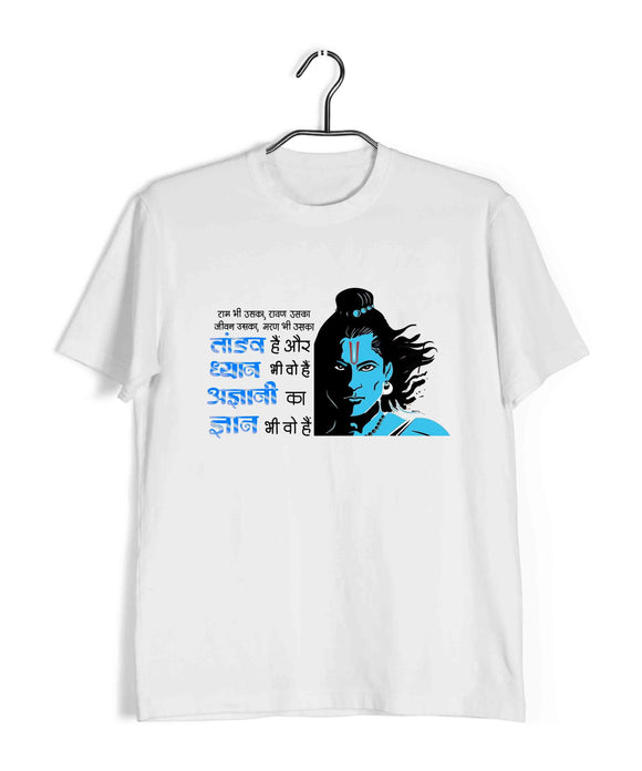 White  Sprituality Shiva SHIVA  Custom Printed Graphic Design T-Shirt for Men