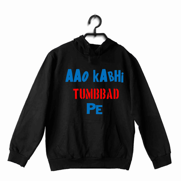 Aaramkhor Specials Movies T-Shirts of The Year Bollywood Tumbbad Need Greed UNISEX HOODIE Sweatshirts