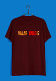 TV Series Games of Thrones (GOT) VALAR UNAGIS Custom Printed Graphic Design T-Shirt for Men - Aaramkhor