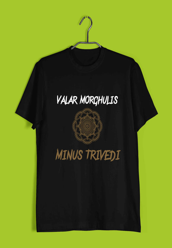 Games of Thrones (GOT) TV Series Sacred Games Valar Trivedi Custom Printed Graphic Design T-Shirt for Women - Aaramkhor